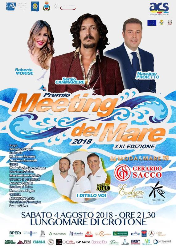 meeting-del-mare-keos-3